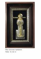 Икона Святой Матроны Блаженной