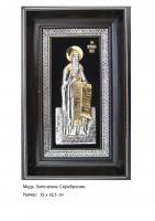 Икона Пресвятого Антония Печерского