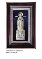 Икона Преподобного Арсения
