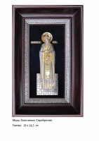 Икона Святого Преподобного Князя Олега