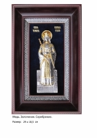 Икона Святой Тамары Царицы Грузии