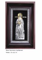 Икона Святой Великомученицы Светланы
