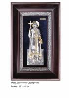 Икона Князя Владимира