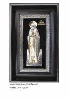 Икона Святого Алексия Бортсурманского