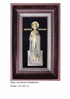 Икона Святого Князя Константина