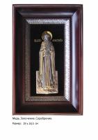 Икона Святой Великомученицы Анастасии