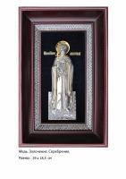 Икона Святого Великомученика Анатолия