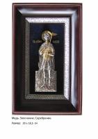 Икона Святого Великомученика Валерия