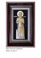 Икона Святого Великомученика Виктора