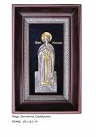 Икона Святого Великомученика Вячеслава