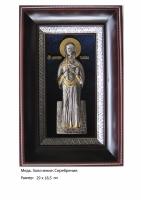 Икона Святой Великомученицы Галины