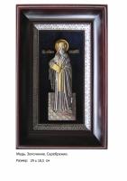 Икона Святого Великомученика Григория