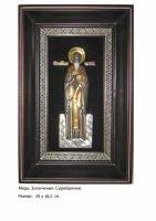 Икона Святого Великомученика Евгения