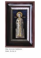 Икона Святого Великомученика Игоря