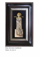 Икона Святой Великомученицы Ирины