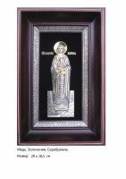 Икона Святой Великомученицы Ларисы
