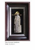 Икона Святой Великомученицы Лидии
