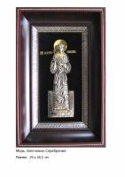 Икона Святой Великомученицы Любови
