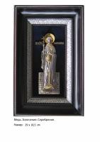 Икона Святой Великомученицы Маргариты