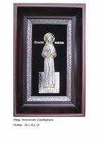 Икона Святой Великомученицы Надежды