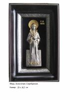 Икона Святой Великомученицы Натальи