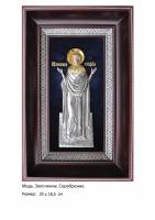 Икона Святой Великомученицы Софии