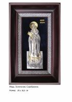 Икона Святой Параскевы Петки Сербской (П-02)
