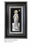 Икона Великомученицы Варвары