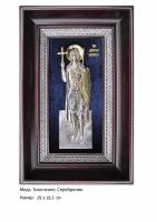 Икона Великомученика Дмитрия Солунского