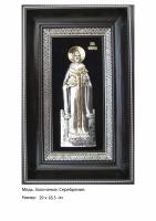 Икона Великомученика Николая Второго