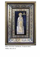 Святой Преподобный Иоанн Кронштадский (40.5х29) ИКШ-02