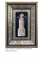 Икона Преподобного Арсения (40.5х29)