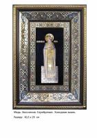Икона Святого Преподобного Князя Олега (40.5х29)