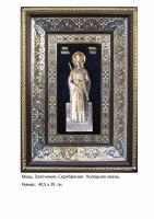 Икона Святой Тамары Царицы Грузии  (40.5х29)