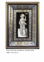 Икона Царя Давида (40.5х29)