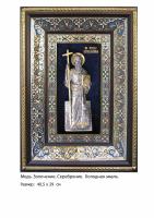 Икона Апостола Андрея Первозванного (40.5х29)