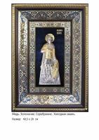 Икона Иоанна Великого Воина (40.5х29) (ИВ-02)