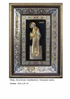 Икона Иоанна Златоуса (40.5х29)  (ИЗ-02)