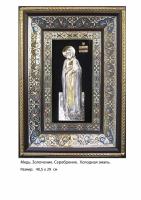 Икона Пророка Серафима Саровский (40.5х29)