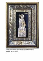 Икона Князя Владимира (40.5х29)
