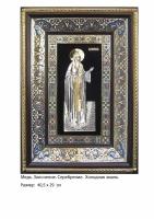 Икона Святого Алексия (40.5х29)