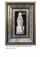 Икона Святого Алексия Бортсурманского (40.5х29)