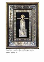 Икона Святого Князя Константина (40.5х29)