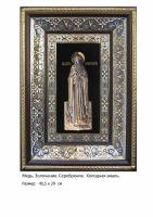 Икона Святой Великомученицы Анастасии (40.5х29)