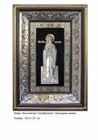 Икона Святого Великомученика Анатолия (40.5х29)