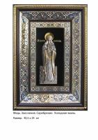 Икона Святой Великомученицы Валентины (40.5х29)