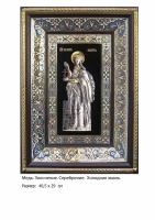 Икона Святой Великомученицы Валерии (40.5х29)