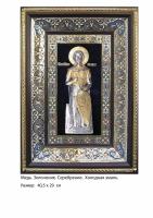 Икона Святого Великомученика Виктора (40.5х29)