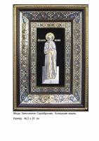 Икона Святой Великомученицы Виктории (40.5х29)