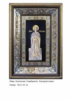 Икона Святого Великомученика Вячеслава(40.5х29)
